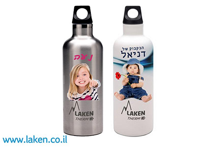 בקבוק תרמי בעיצוב אישי